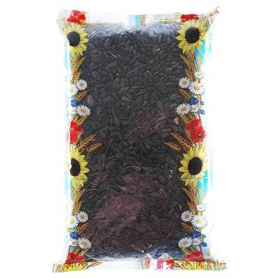 Apetit - Slunečnice černá 800g